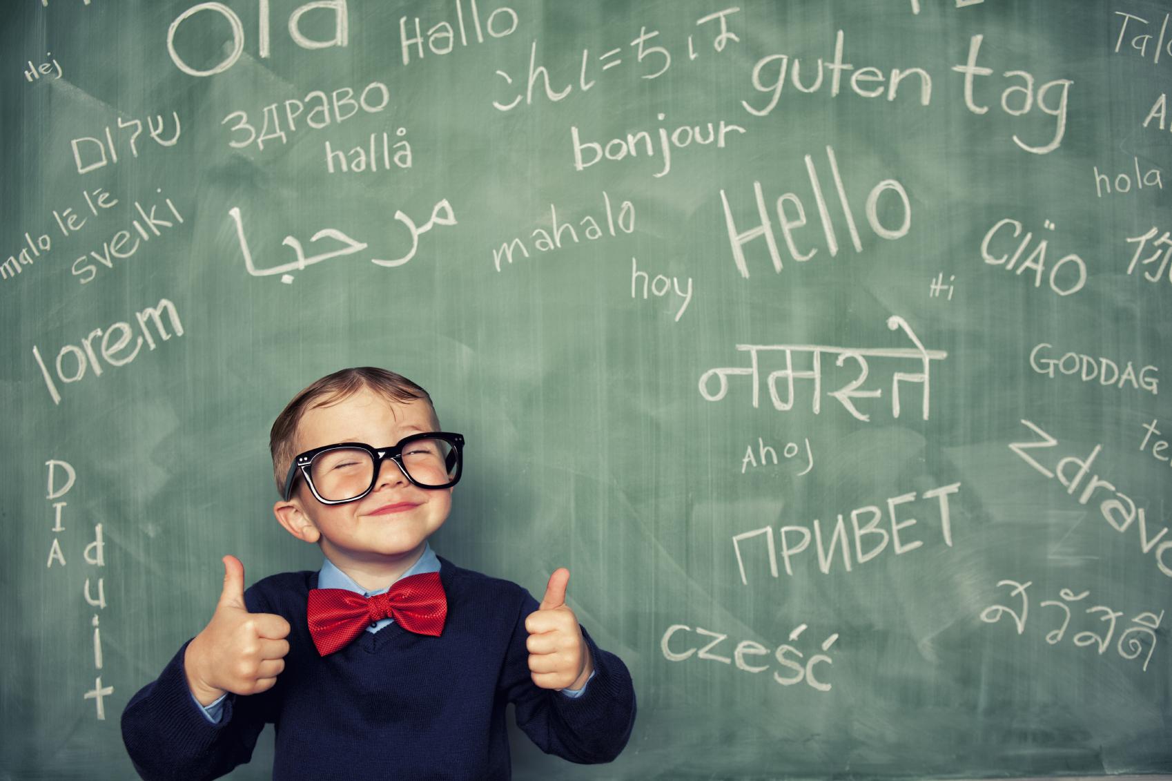bilingual ability