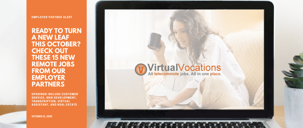 Employer Alerts from our employer partners provide Virtual Vocations members the opportunity to find new remote jobs